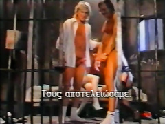 Vintage porn compilation with two impressive blondies and dark brown